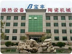 山东淄博贝博官方平台换热设备有限公司